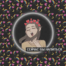 саллифейс Watch Pictures Read Hashtags Trends