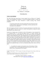 Sonic Light Commentary Notes On Ezekiel