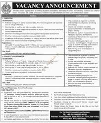 public sector organization jobs dawn jobs ads  public sector organization jobs dawn jobs ads 14 2017