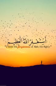 Islamic Quotes Stunning I Seek The Forgiveness Of Allah The Mighty 48 Islamic Quotes