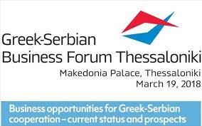 Image result for Greek serbian business forum