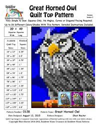 0128 great horned owl quilt pattern