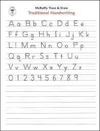 Printable Alphabet Writing Practice Sheets Alphabet Writing Practice Printable Alphabet Writing