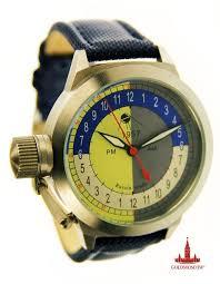 <b>Часы</b> «Спутник <b>AM</b>/<b>PM</b> | <b>Часы</b>, Винтаж наручные <b>часы</b>, <b>Мужские</b> ...
