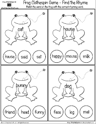 Small Picture Rhyming activities for children who are learning to read
