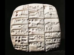 Sumerian writing tablets