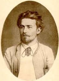 Фотоальбом и портреты А П Чехова А П Чехов 1888 г