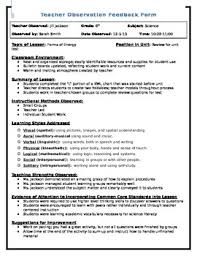 teacher feedback form teacher observation feedback form by shannon aaron tpt
