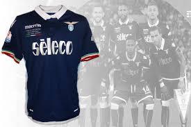 Coppa Italia 2016/17 - S.S.Lazio Museum
