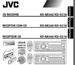 jvc kd r446 wma mp3 manual fixya 29aac6d jpg