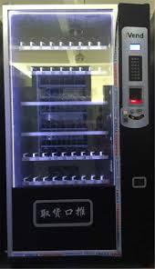 Ivend Vending Machine Best China Malaysia Healthy Vending Machine KvmG48 Mdb Interface