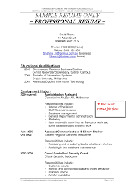 Security Guard Resume Skills New Security Guard Cover Letter Samples