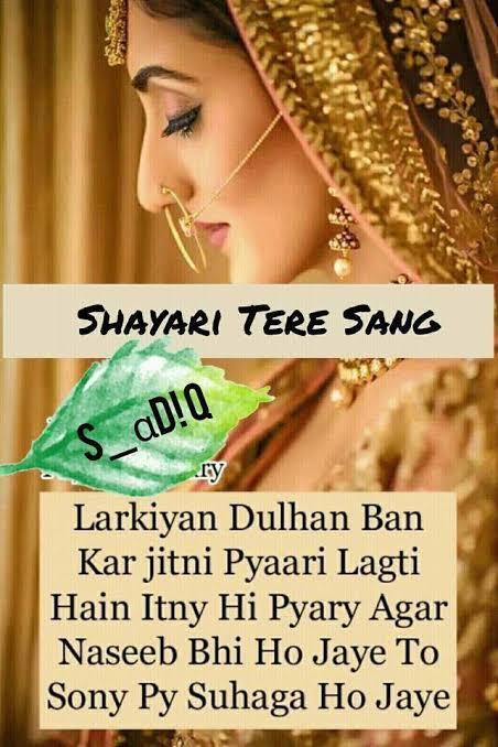 dulhan shayari facebook