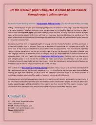 sample college admission academic term paper writing service academic term paper writing service