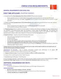 Form China Visa Formvisa Invitation Letter Application Sample