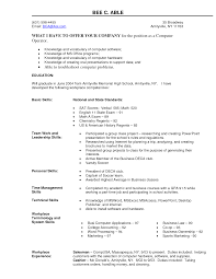 Resume for Computer Operator Pdf