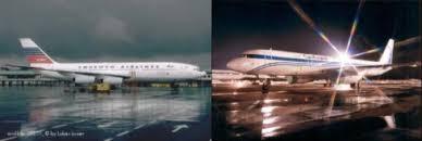 Финам ru ОАО Авиакомпания Сибирь и ОАО Внуковские авиалинии  Его основными задачами были названы дальнейшее развитие авиационных перевозок повышение эффективности коммерческой деятельности обеих авиакомпаний