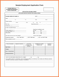 sample applications invoice example  8 sample applications