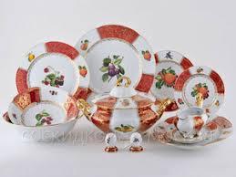 «<b>Bolero</b>» — Посуда и кухонные принадлежности — купить на ...