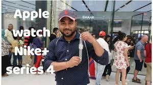 ing apple watch from dubai mall