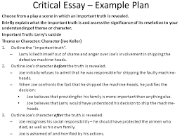 all my sons critical essay question ppt video online  critical essay example plan