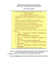 Отчет по практике специалиста по социальной работе в кцсон Бесплатные отчёты по практике юриста