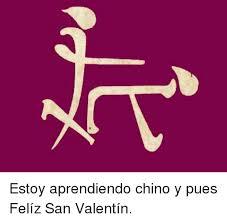 Image result for san valentin memes