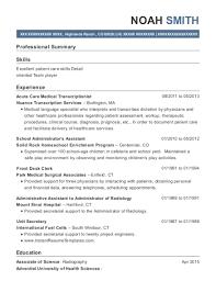 Nuance Transcription Services Acute Care Medical Transcriptionist
