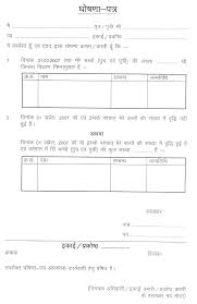 P L Form Forms Download
