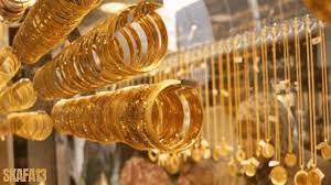 أسعار الذهب اليوم الاثنين 4 أكتوبر 2021 في مصر و السعودية