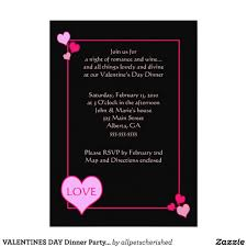 free valentines day dinner party 5 x 7 invitation