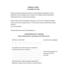 Newspaper Advertising Contract Template Help Wanted Advertisement Template Ulive Me