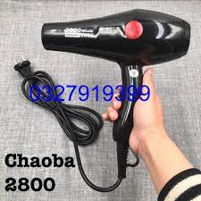 Máy sấy tóc cao cấp CHAOBA 2800 - Công suất lớn 2000W
