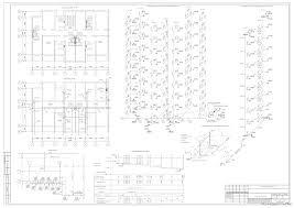Курсовые и дипломные работы по водоснабжению и канализации  Курсовая работа Водоснабжение 9 ти этажного дома