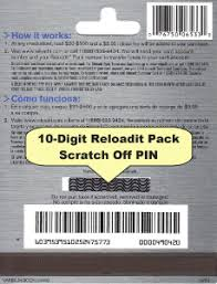 Once you load money, you can use the card to shop online or at stores. Netspend Reload Pack Online Purchase Domadvanced