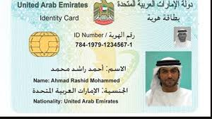 2019 Emirates Know Guide About You Id To Need All