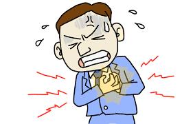 心臓病のリスクが高くなる3つの要素 | 飛騨えごま本舗