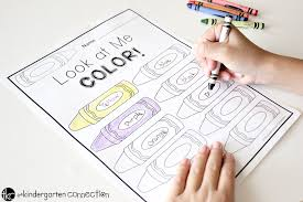 August 6, 2015 at 11:17 am. Color Words Free Printable The Kindergarten Connection