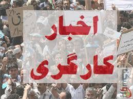 Afbeeldingsresultaat voor غالب حسینی و خالد حسینی، شریف ساعد پناه و مظفر صالح نیا