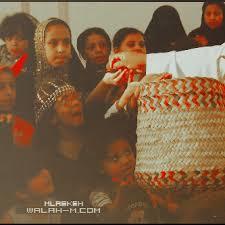رمزيات قرقيعان 2019 رمزيات للبي