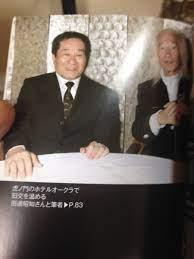田邊 昭 知