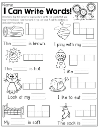 Writing Worksheets For Kindergarten I Can Write Words Read And ...