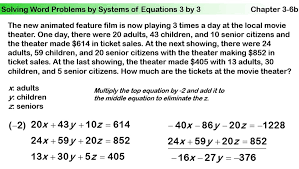 solving word problems using 3 by 3 systems of equations lesson to
