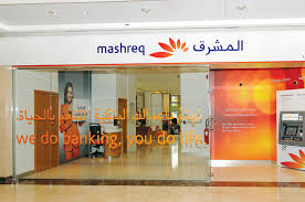mashreq bank mall of the emirates 1 jpg