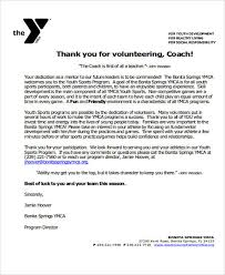 Volunteer Coach Thank You Letter