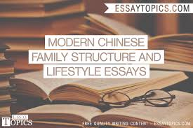 family structure essay co family structure essay
