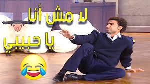 إضحك مع علي ربيع لما شاف حرامي😂 ... لا مش أنا يا حبيبي 😂😂 - YouTube