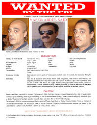 fbi most wanted poster template wanted poster template microsoft word templates