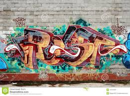 ... Perfect Artwork Wall Street Art Painting Handmade Decoration  Magnificent Graffiti Colorful Creative Road Drawing ...