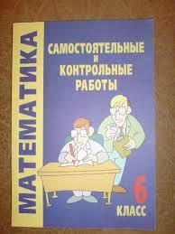 МуР Паспорт Ева Ру Учебники тетради решебники атласы 6 класс